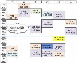 0C54A429-6F11-4C31-AC62-00860585C97B