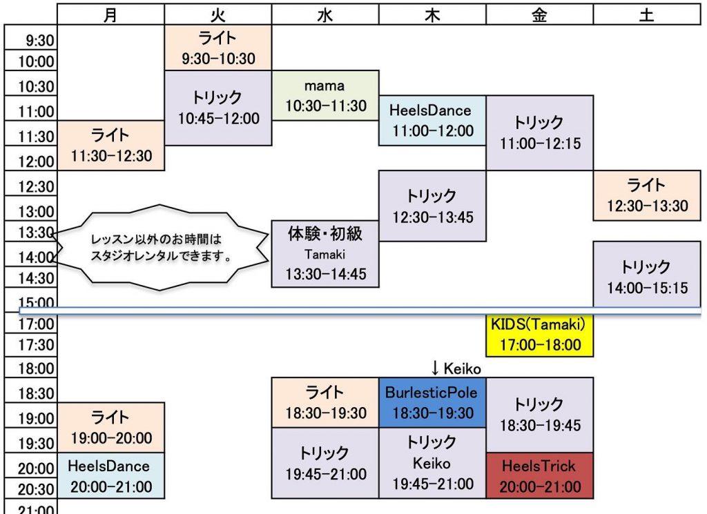 94AD81E8-C0DB-494A-9DE6-558E4CC12A3B