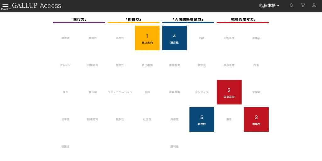 スクリーンショット 2020-04-27 15.58.56